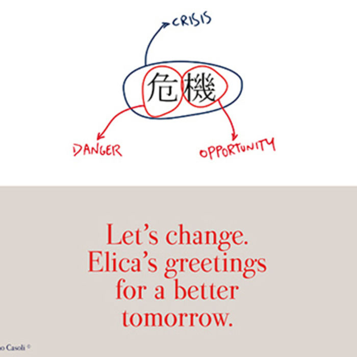Elica's greetings for a better tomorrow